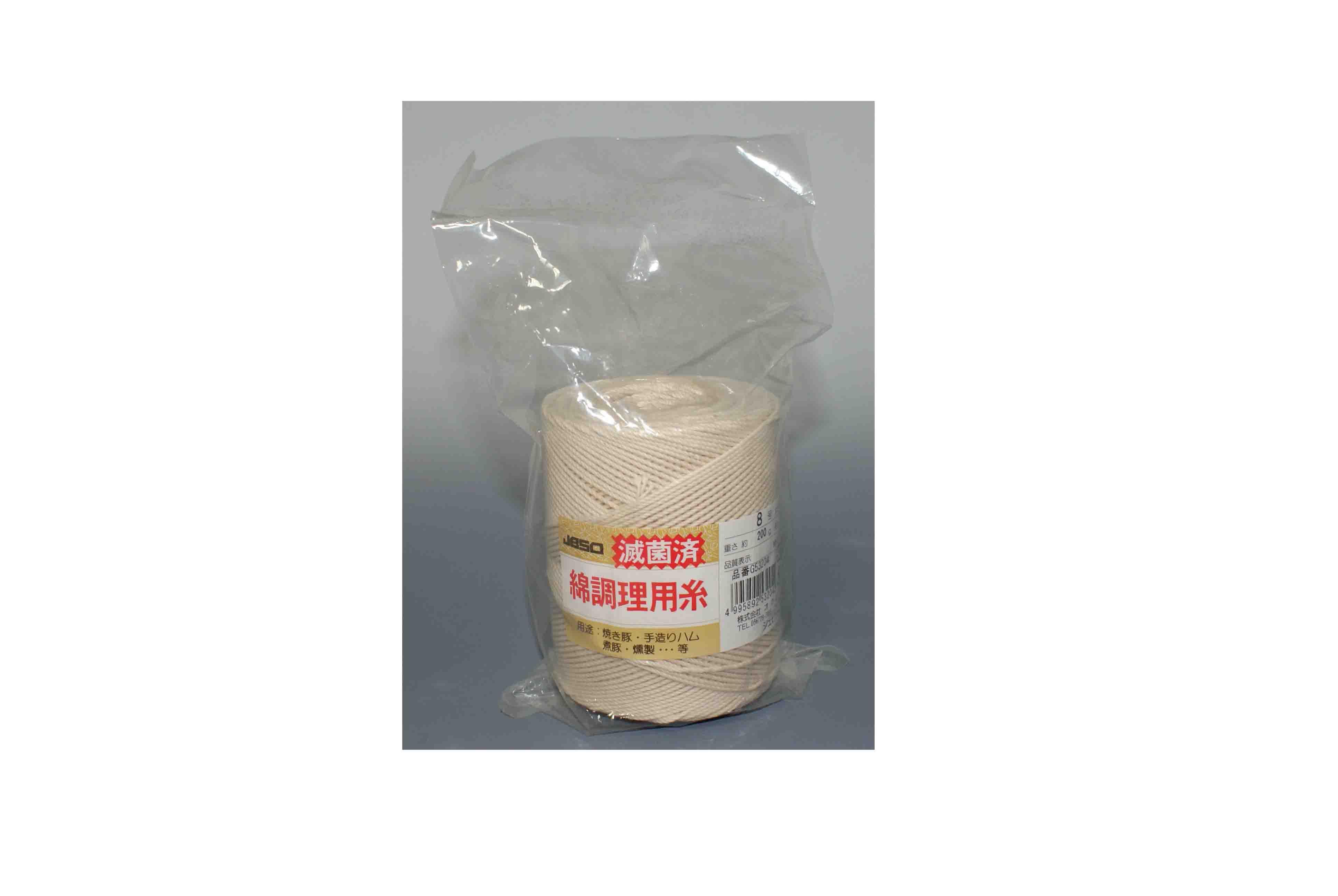 滅菌済 綿調理用糸(無芯巻) 200g巻 日本製
