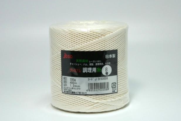 プレミアム調理用糸(無芯巻) 330g巻 日本製  数量限定