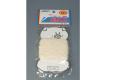 滅菌済 綿調理用糸 5号 30mカード巻 5個 日本製 (メール便に付き代引き不可) 送料無料