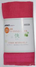 浴用 ハードメッシュタオル 快 ピンク サイズ:幅50cmx 長さ100cm 綿100% 日本製 送料無料 ゆうメールに付 代引き、コンビニ不可