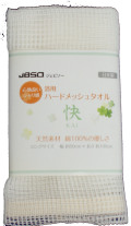 浴用 ハードメッシュタオル 快 ホワイト サイズ:幅50cmx 長さ100cm 綿100% 日本製 送料無料 ゆうメールに付 代引き、コンビニ不可