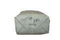 綿たこ糸 20/40x3(40号) カセ巻 1玉(4.3kg) (太さ:約3.5mm) 張撚製品.