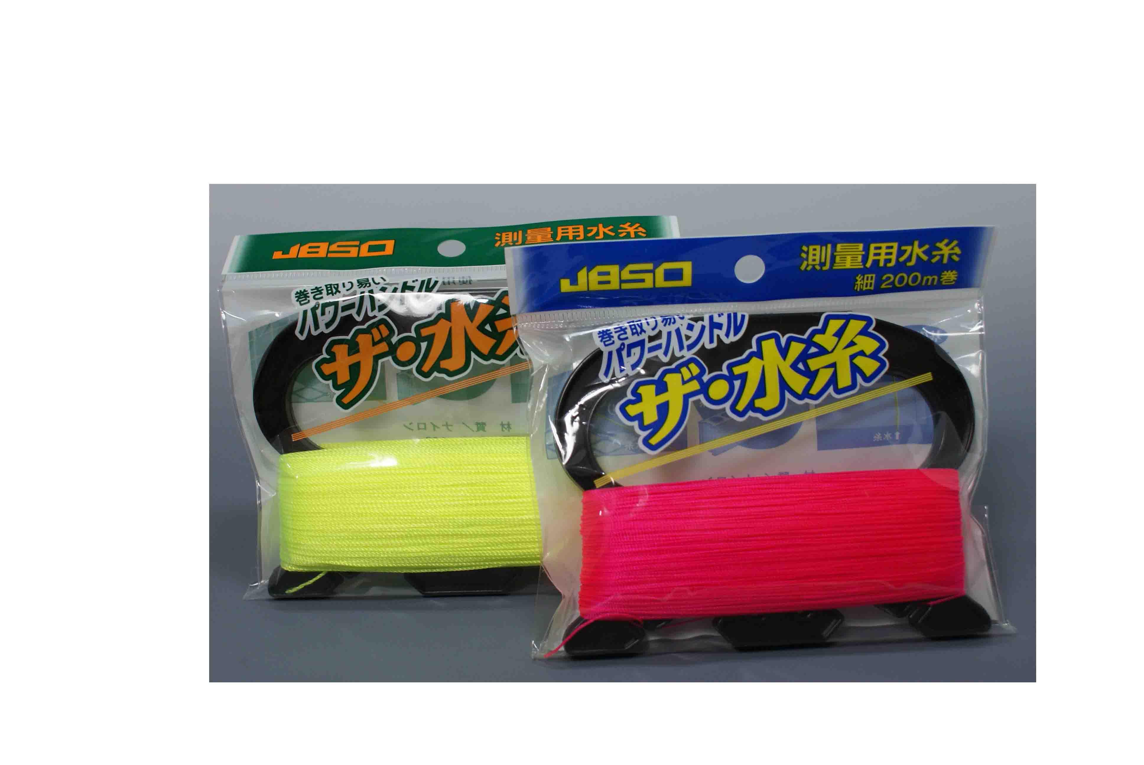 パワフルハンドル ザ・水糸 日本製