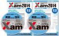 Xam2014英語 ダブル