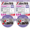 Xam2015英語(ダブル)