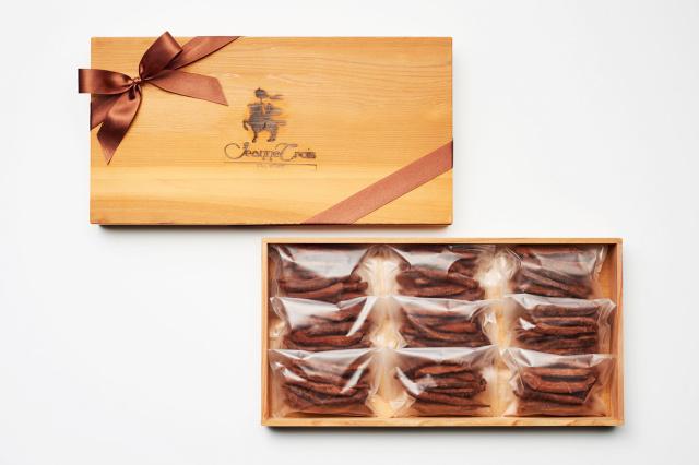 木箱 ジャンヌ9 (90g 9袋)