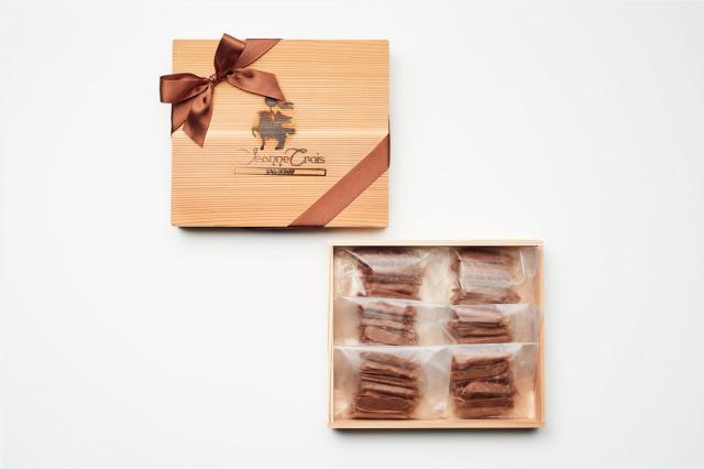 木箱 サブリナ6 (90g 6袋)