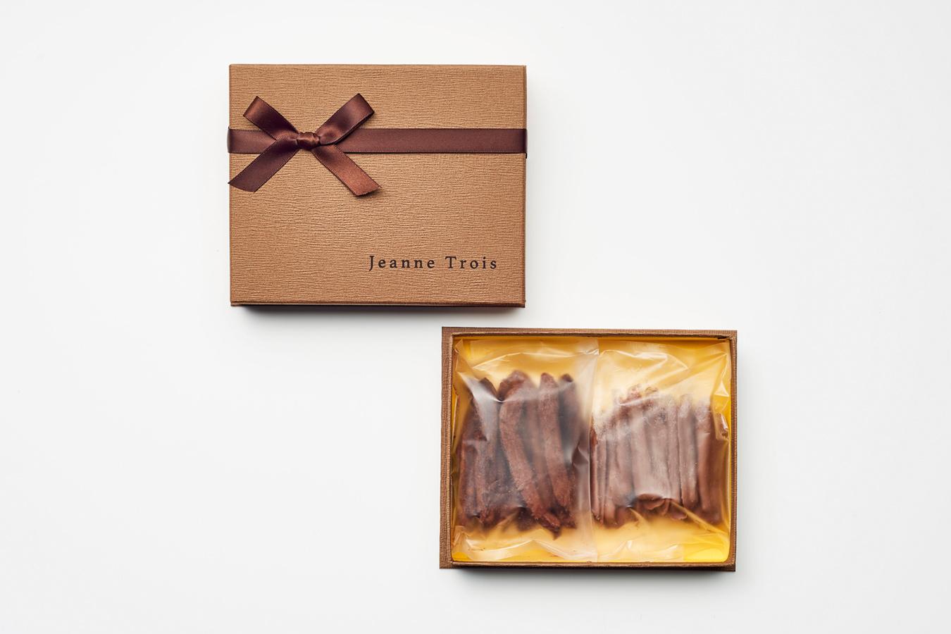 ジャンヌ&サブリナ 2(ジャンヌ90g×1袋 サブリナ90g×1袋)