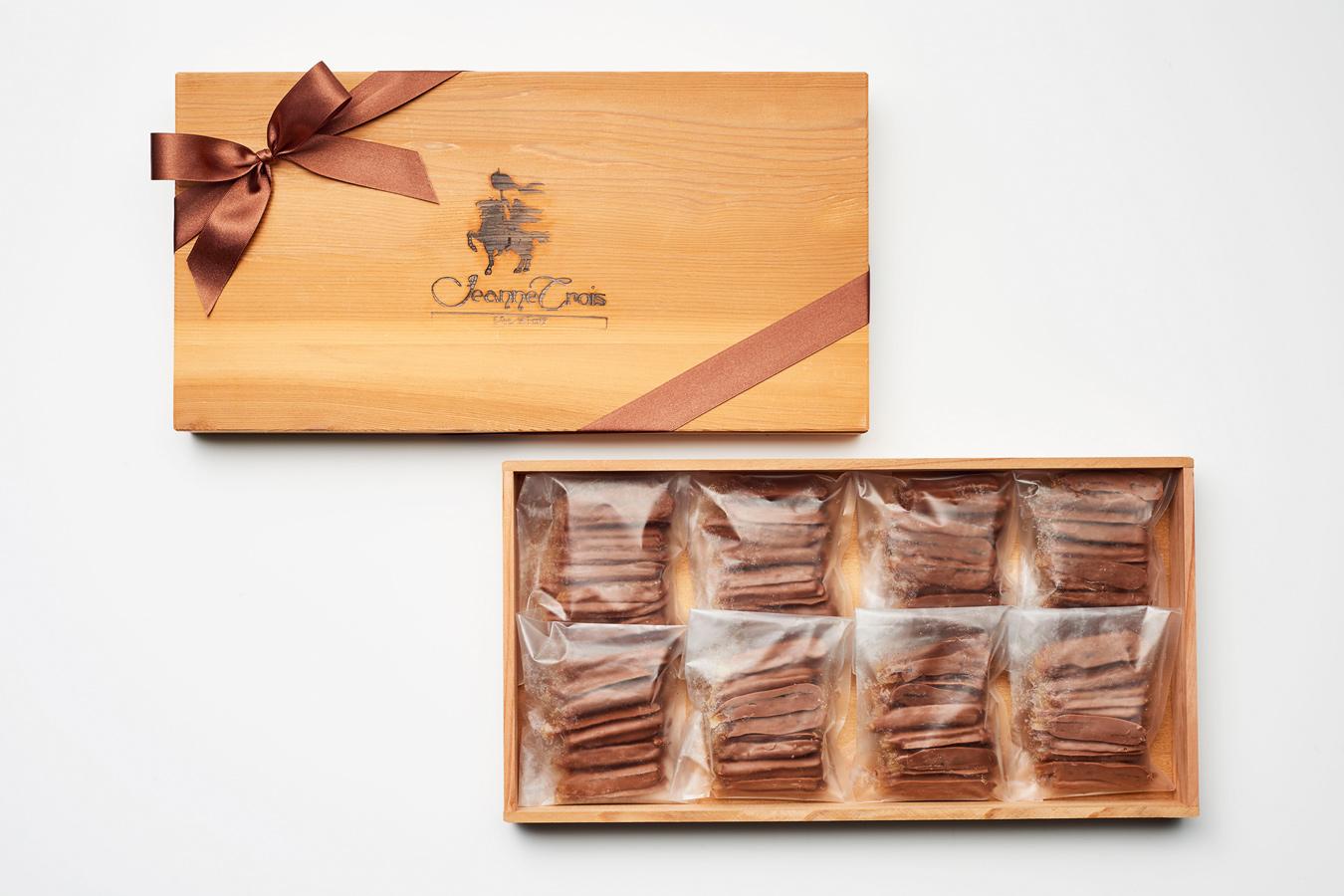 木箱 サブリナ8 (90g 8袋)