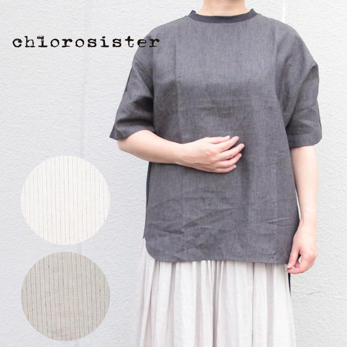 Chloro sister,クロロシスター,半袖CS3273