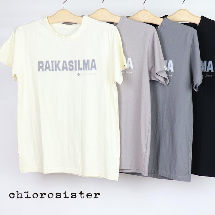 Chloro sister.クロロシスター.Tシャツcs3275