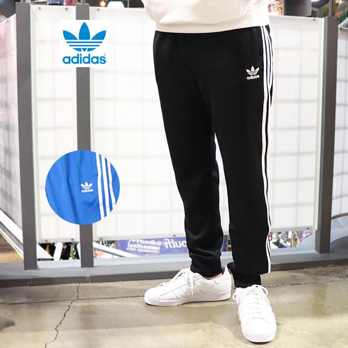 adidas,アディダス,トラックパンツ,EMX19