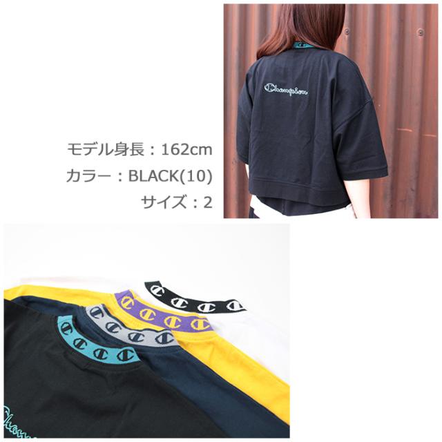X-girl/エックスガール X-GIRL×CHAMPION S/S MOCK NECK TEE 05191301
