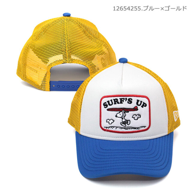 NEW ERA,ニューエラ,メッシュキャップ,キッズ,9FORTY A-Frame