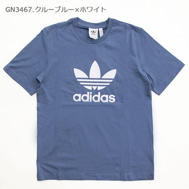 adidas,アディダス,半袖Tシャツ,14214