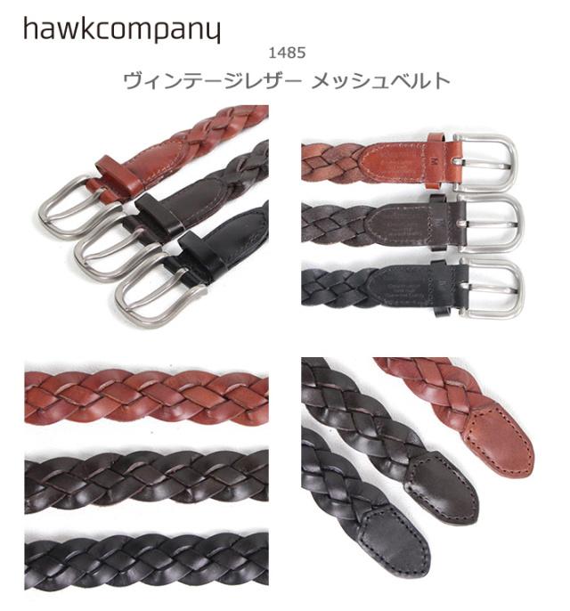 hawkcompany/ホークカンパニー ヴィンテージレザー メッシュベルト 1485