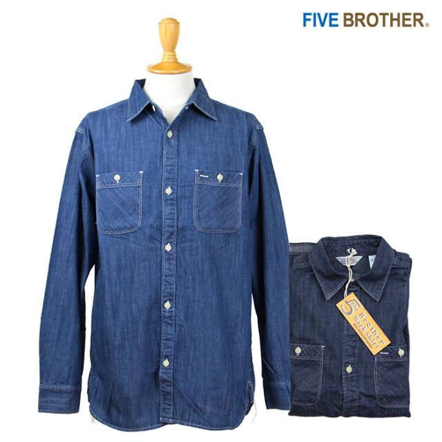 FIVE BROTHER,ファイブブラザー,デニム,ワークシャツ,1516034