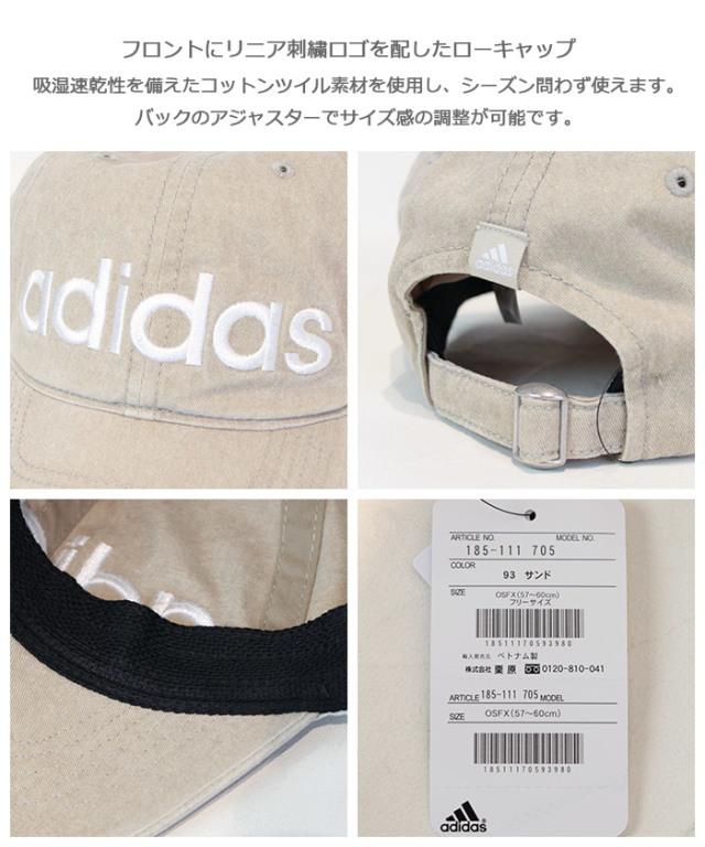 adidasアディダスコットンツイル ローキャップ185-111705