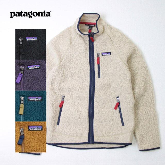 patagonia,パタゴニア,レトロパイル,ジャケット,22801