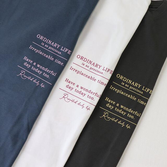 gleam/グリーム/Tシャツ249323
