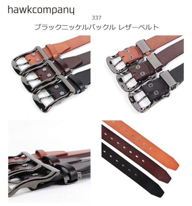 hawkcompany/ホークカンパニー ブラックニッケルバックル レザーベルト 337