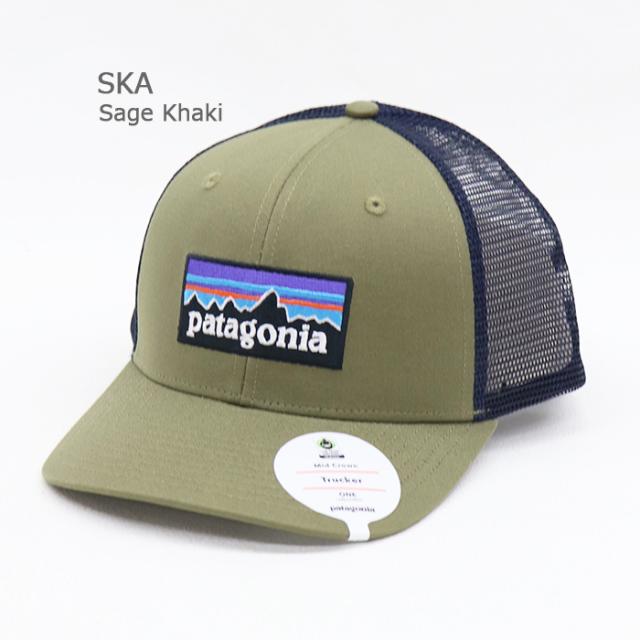 patagonia,パタゴニア,キャップ,トラッカー,38017