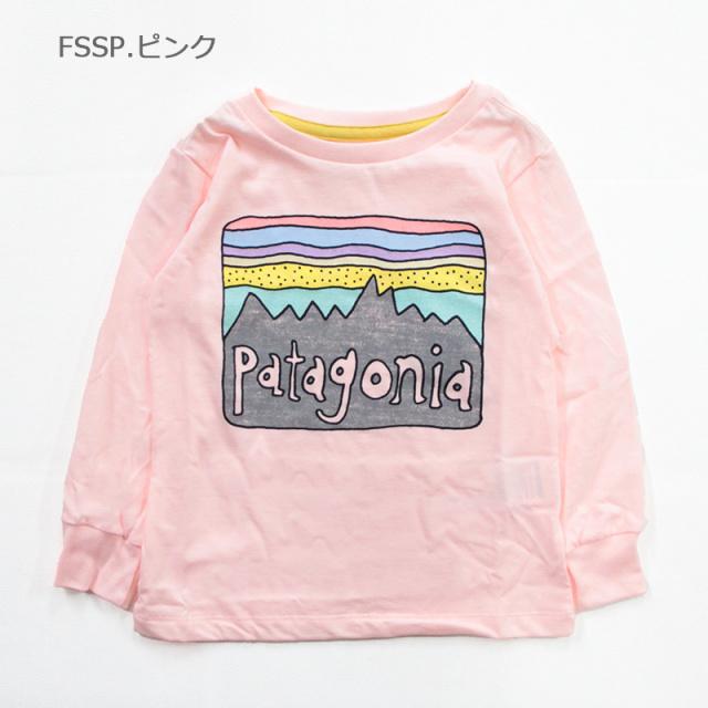 patagonia,パタゴニア,キッズTシャツ,60370