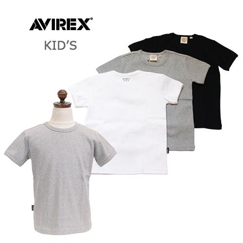 AVIREXアヴィレックス キッズデイリーリブ クルーネックTシャツ 6383502