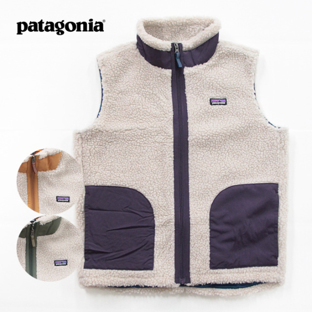 patagonia,パタゴニア,レトロXベスト,キッズ,65619