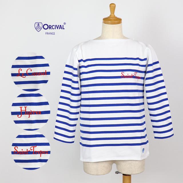 ORCIVAL,オーシバル,バスクシャツ,Tシャツ,レディース