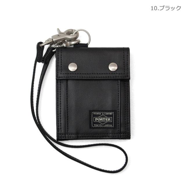 吉田カバン,PORETER,ポーター,フリースタイル,財布,ウォレット,707-07176