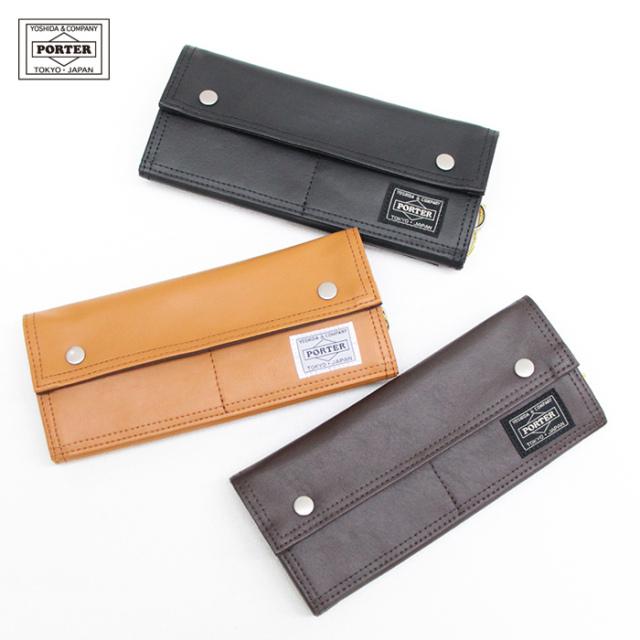 吉田カバン,PORTER,ポーター,707-08226,財布