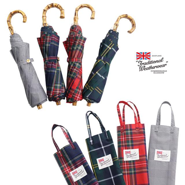 Traditional Weatherwear トラディショナルウェザーウェア アンブレラ バンブー ゴールド A201MTGGO0067DS
