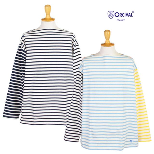 ORCIVAL,オーシバル,オーチバル,バスクシャツ,B211C