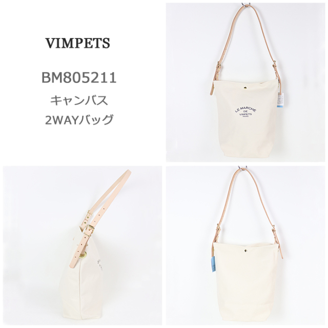 VIMPETS,ヴィムペッツ,バッグ