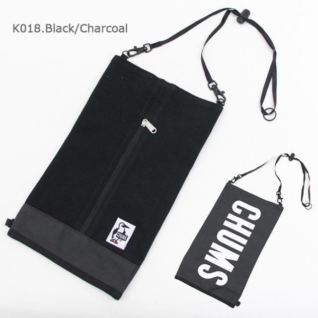 CHUMS チャムス Box Tissue Cover Sweat Nylon  ボックスティッシュカバー スウェットナイロン CH60-2693