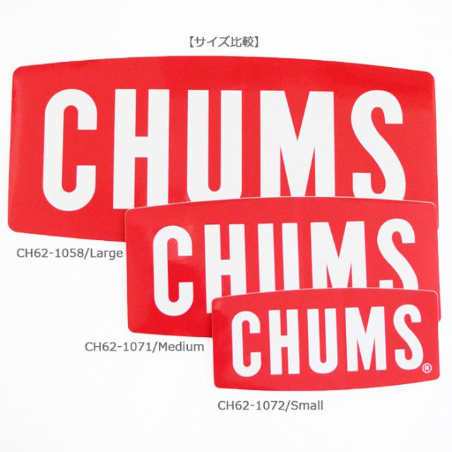 CHUMS チャムス Sticker CHUMS Logo Large ロゴステッカー ラージ CH62-1058