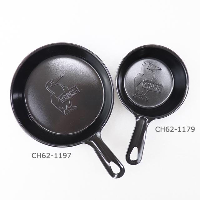CHUMS,チャムス,スキレット,CH62-1179