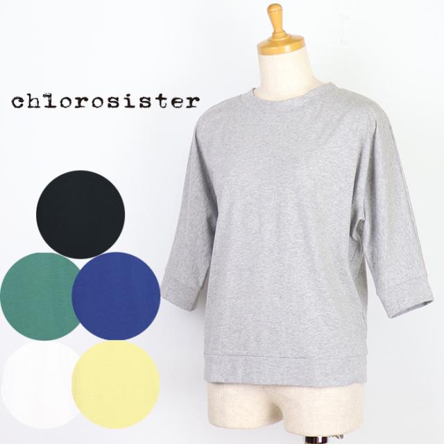 Chloro sister クロロシスター レディース ドルマン 7分袖 プルオーバー CS3157