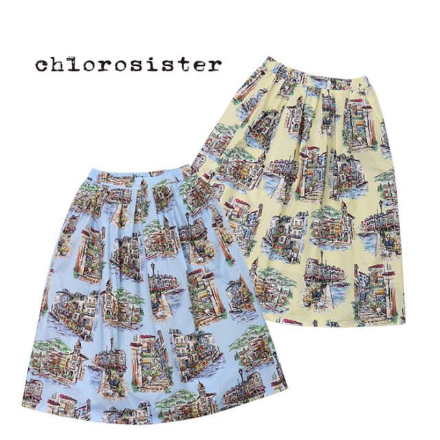 Chloro sister クロロシスター  レディース  裏地付き柄スカート CS3193