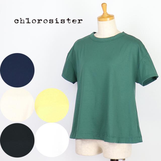 Chloro sister クロロシスター レディース Aライン 半袖 プルオーバー CS3197