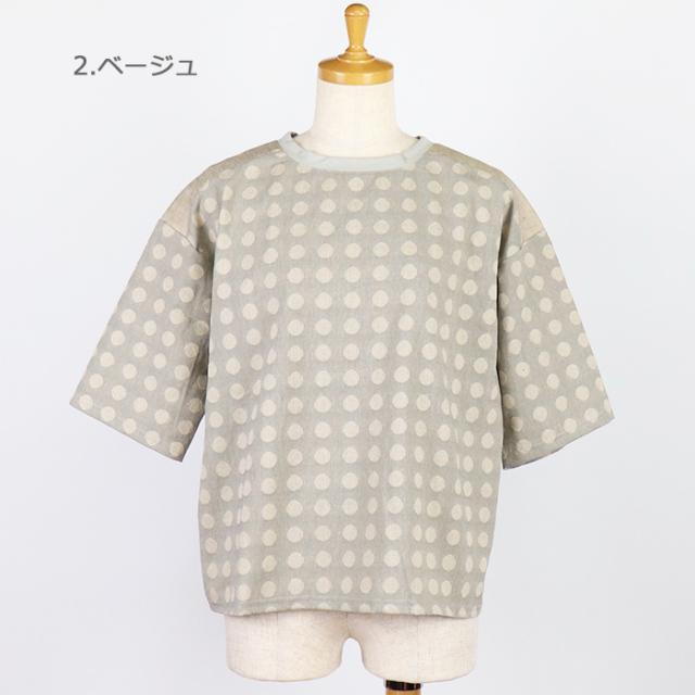 Chloro sister クロロシスター  レディース 切り替えデザインドットTシャツ五分袖 CS3232