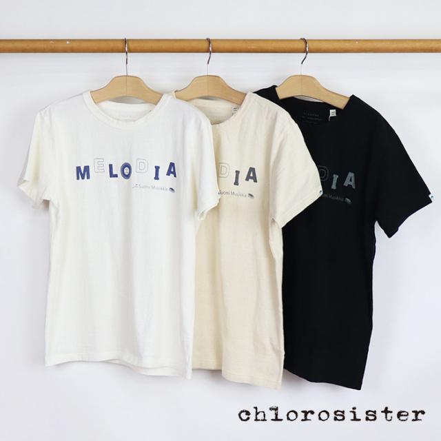 Chloro sister.クロロシスター.Tシャツcs3276