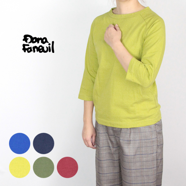 Dana Faneuil/ダナファヌル ムラ糸七分袖Tシャツ D538118A