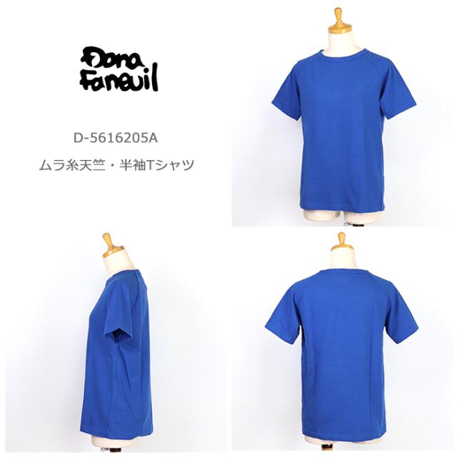 Dana Faneuil ダナファヌル  レディース  ムラ糸天竺 半袖カットソーTシャツ D-5616205A