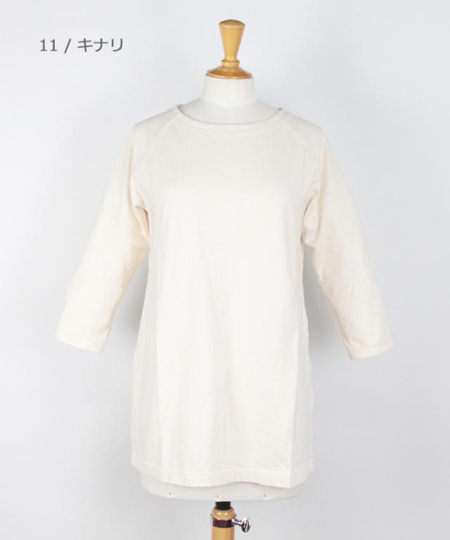 Dana Faneuil/ダナファヌル ムラ糸七分袖チュニック  D5713301A