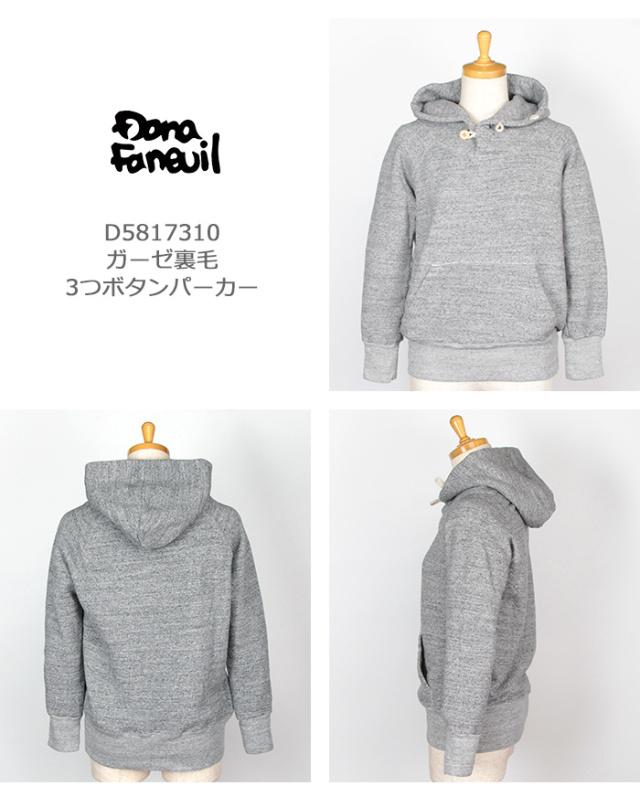 Dana Faneuil/ダナファヌル ガーゼ裏毛3つボタンパーカー D5817310