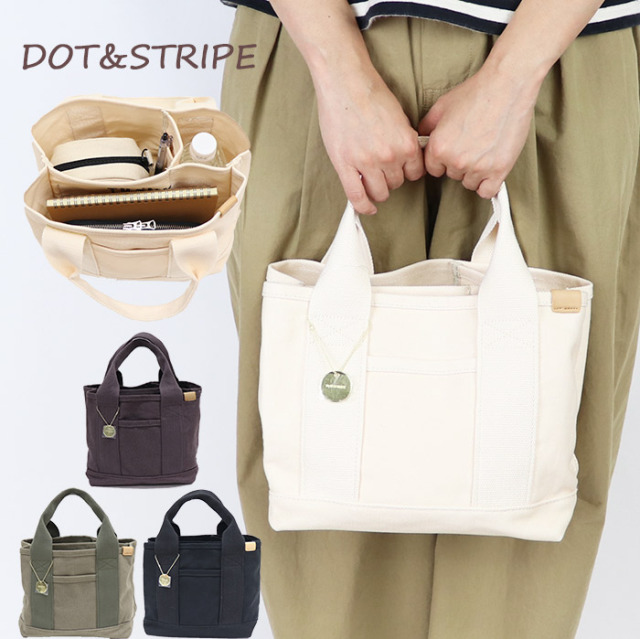 DOT&STRIPE,ドットアンドストライプ,ds-13959