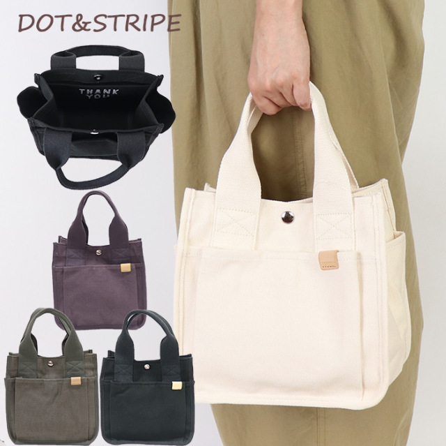 DOT&STRIPE,ドットアンドストライプ,ds-15592