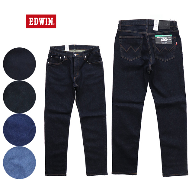 EDWIN,エドウィン,ジーンズ,E403F